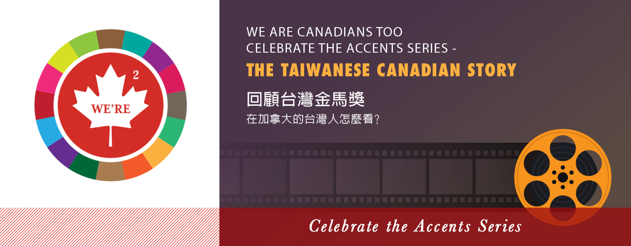 SWACT - Celebrate the Accents