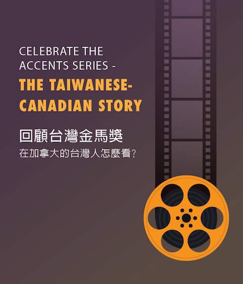 SWACT - Celebrate the Accents Series
