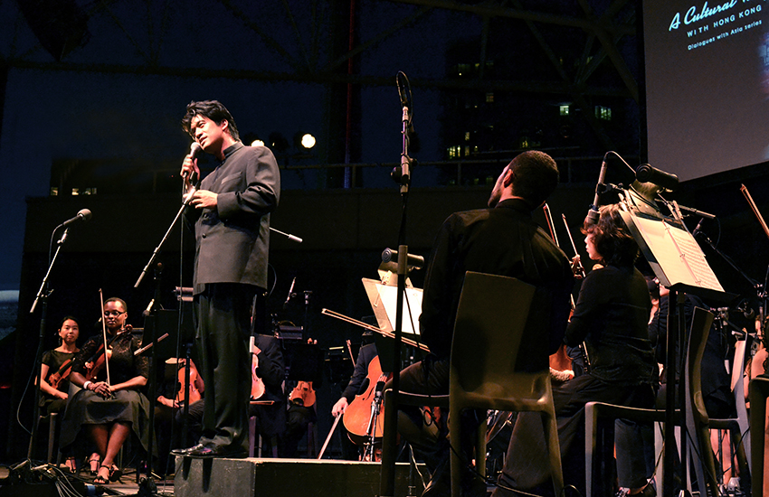 TAIWANfest Concert - The Island and the Maple Leaf